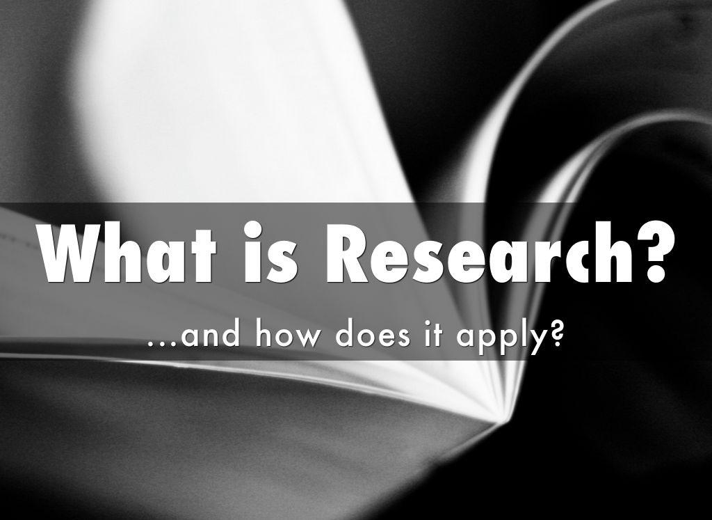 تحقیق-چیست