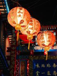 چین-نوآوری در چین-بخش خصوصی-خلاقیت در چین-فناوری-تکنولوژی-کارافرینی-مانی شجاعی