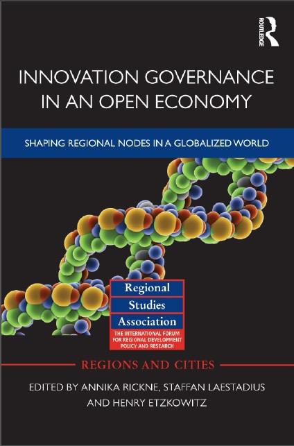 نوآوری-حاکمیت نوآوری-اقتصاد باز-کارآفرینی-کسب و کار-مانی شجاعی