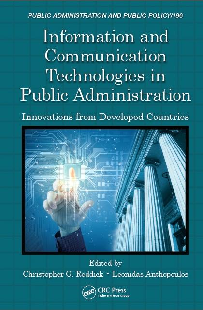 فناوری ارتباطات-مدیریت-مدیریت فناوری-کتاب-ebook-مانی شجاعی-کارآفرینی