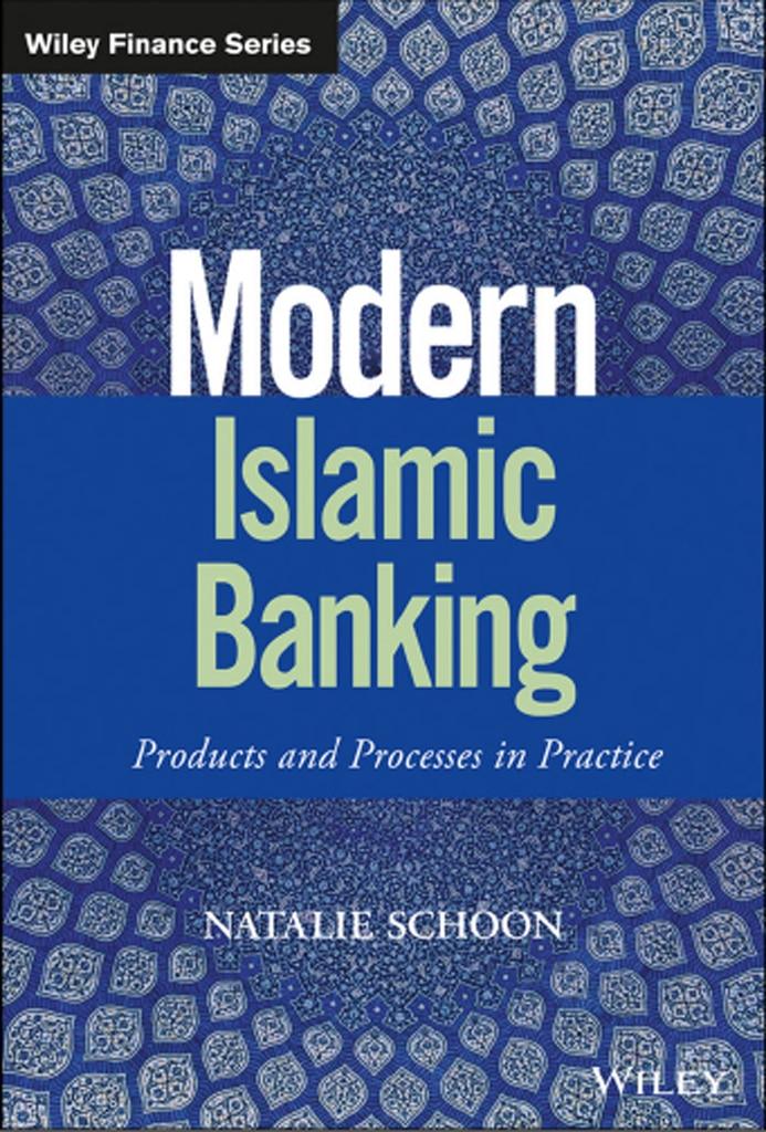 بانکداری-بانکداری اسلامی-خدمات مالی اسلامی-اسلام-خدمات مالی-بانک-معامله-مانی شجاعی-کتاب-ebook