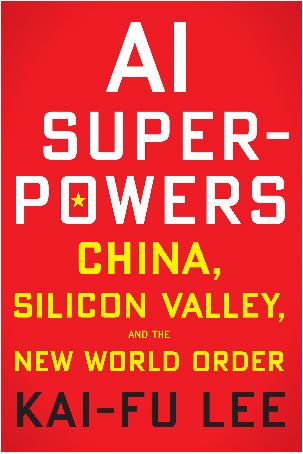 چین-توسعه-هوش مصنوعی-ابر قدرت هوش مصنوعی-دانش هوش مصنوعی-مانی شجاعی